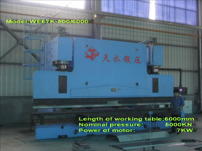 Numerical control bending machine